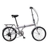"IDS 20"" Folding City Bike, 6 Speed"