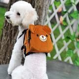 BUYITNOW Cute Pet Backpack Harness